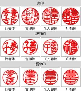送料無料/メタリックパープル本水牛13.5ミリ印鑑★