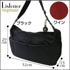 リスナーブラック ネプチューン ショルダーバッグ (Listener Black NEPTUNE SHOULDER BAG)