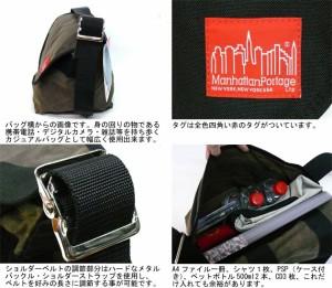 Manhattan Portage マンハッタンポーテージ ワックスキャンバスメッセンジャーバッグ ブラック 1605vwcn 送料無料
