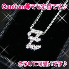 【n453】pt加工イニシャルネックレス★z