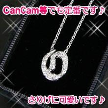 【n442】pt加工イニシャルネックレス★o