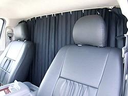 ハイエース200系/レジアスエース200系 カーテンセパレータ ワゴンDX(前期)/ ワゴンGL(ミドルルーフ・前期) [受注生産品]