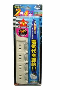 スイッチ付延長コード2m4個口SL-4S02W