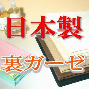 9色から選べる裏ガーゼフェイスタオル日本製(泉州タオル)34×84一番の魅力は薄さと速乾性♪当店売れ筋商品♪赤ちゃんにもGOOD♪