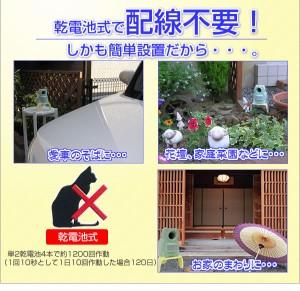 【送料無料!ポイント2%】置くだけでネコのフン尿被害を軽減!ネコ忌避ガーデンバリアミニ