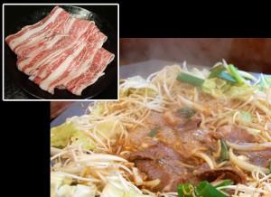 黒毛和牛カルビ「辛口」たき鍋セット2〜3人前用800g