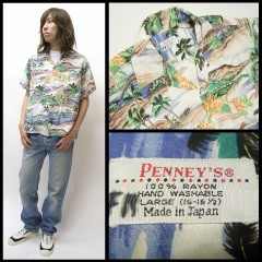 VINTAGE PENNEY'S (60's) アロハシャツ