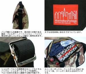 Manhattan Portage マンハッタンポーテージ ビンテージメッセンジャーバッグ ブラック 1607V 送料無料