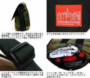 Manhattan Portage マンハッタンポーテージ メッセンジャーバッグ ブラック 1604 送料無料