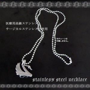 【n174】サージカルステンレスネックレス