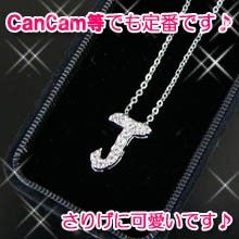 【n437】pt加工イニシャルネックレス★j