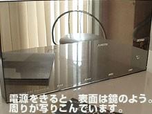 送料無料◆白色LEDクロックマルチ ミラー