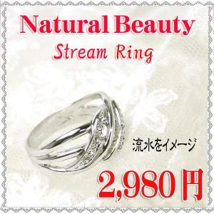 [あす着]【送料無料】3本線☆流水リング☆爽快 ファッションリング(指輪) BR-3613