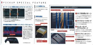 ファルケン ジークス ZE912 225/50R15 91V 【交換可】【東京】【15インチ】【225-50-15 NT】