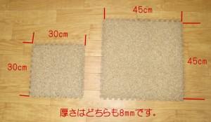 コルクマット ジョイント式(45x45cm) 【お買い得96枚組】 【送料無料