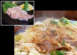 黒毛和牛ホルモン「辛口」たき鍋セット2〜3人前
