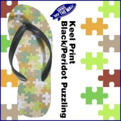 バンズ サーフ キールプリント ブラック/ペリドットパズリング サンダル ラスト:23.5cm (VANS Surf Keel Print Black/Peridot Puzzling)