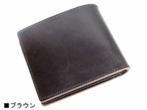 ポーター 吉田カバン CASINO カジノ イギリス製ブライドルレザー使用 ウォレット ブラウン 214-04621 送料無料