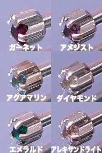 純チタン処理セイフティピアッサー(耳たぶ用8mm/軸径1.2mm/シャンパンゴールド)★提携医院の紹介状付き
