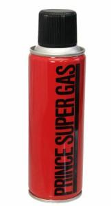 【プリンス】ガスライター用スーパーガスボンベ大缶130g