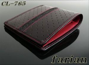 [あす着]【送料無料】【farian】エイライン★パンチングウォレット★二つ折り財布 CL-765