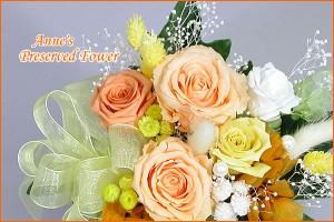 【誕生日】 【花】 【送料無料】プリザーブドフラワーサンレモの微笑み【女性】