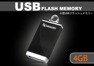 USBフラッシュメモリー*USB2.0対応 4GB