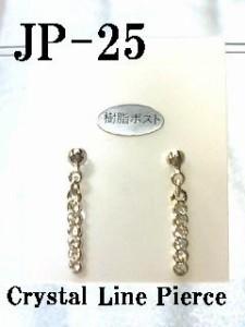 クリスタルラインピアス【樹脂ポスト】日本製(N)
