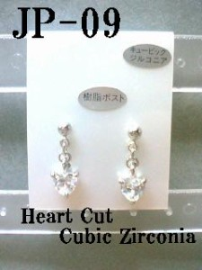 Heart☆ハートカットキュービックジルコニア☆樹脂ポストピアス【5mm】日本製(N)