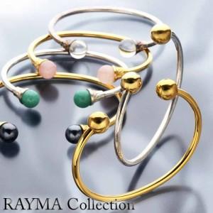 【アウトレット】Rayma ライマブレスレット プロゴルファー横峰さくら愛用 定価33000円 GD/GD