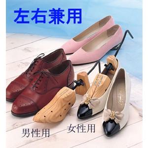 【お得な2個セット!!】お気に入りの靴をサイ...
