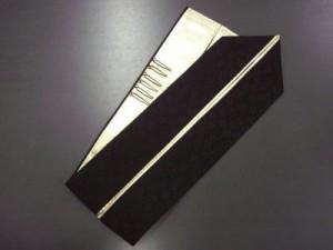振袖成人式&袴に 2色使いの重ね衿伊達衿黒金