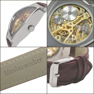 【Maniac worker】マニアックワーカー 手巻き式時計 M3011G-WI