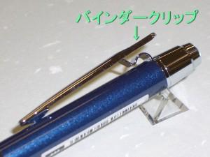 ゼブラ★スリムな手帳用シャーボ★ 2160円→2000円  文房具 多機能ペン