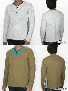 Quash スラブ地ヘンリーネック長袖Tシャツ 2着SET