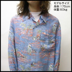 VINTAGE 50's レーヨンアロハシャツ