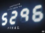 "◆コブクロ 【KOBUKURO LIVE TOUR '08 ""5296"" FINAL】08/10/8発売"