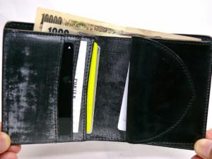 ポーター 吉田カバン CASINO カジノ イギリス製ブライドルレザー使用 ウォレット ブラック 214-04620 送料無料