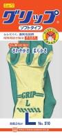 作業手袋 ショーワ グリップ