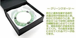 [あす着]【箱付き】天然石×磁気ブレス レディース メンズ ブレスレット cl-tennen-gre