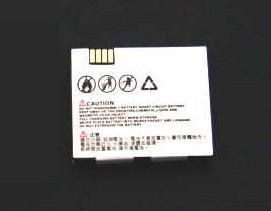 ドコモ携帯電話バッテリー*MOTOROLA・M702iG用 M02互換電池
