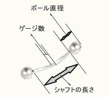 再入荷!ラインストーンバーベル型ボディピアス(全12タイプ)16G *