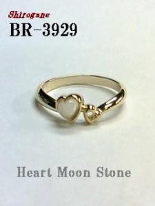 Moon Stone Double Heart Ring☆ハートムーンストーン☆ゴールドコーティング/指輪(N)