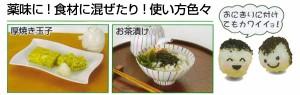 欲しい分だけ もみ海苔ができます☆調理用はさみ もみ海苔ができます キャラ弁 お弁当作りに