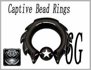 WILD CAT Mysterium Mutation Ring 01
