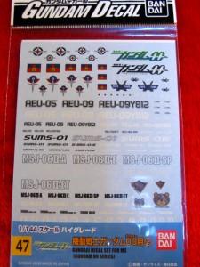 ■遠州屋■ ガンダムデカール(47) 機動戦士ガンダムOO用(2)