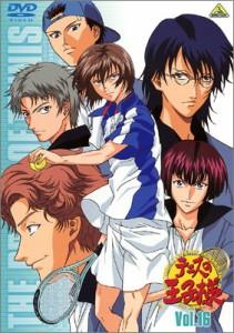 【送料無料】 新品 テニスの王子様 DVD15巻セット