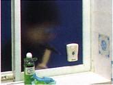 風呂場用振動アラーム