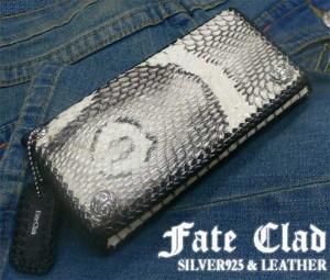 Fate Clad/スネークスキン/長財布/シルバー925