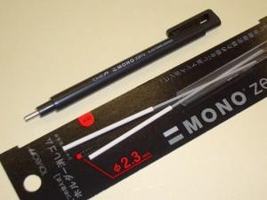 トンボ★モノゼロ用替えゴム 丸型・角型 162円
